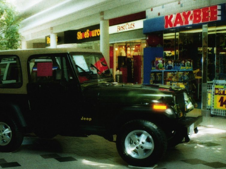 Special Event – Auto Show '96 at Canton Centre Mall