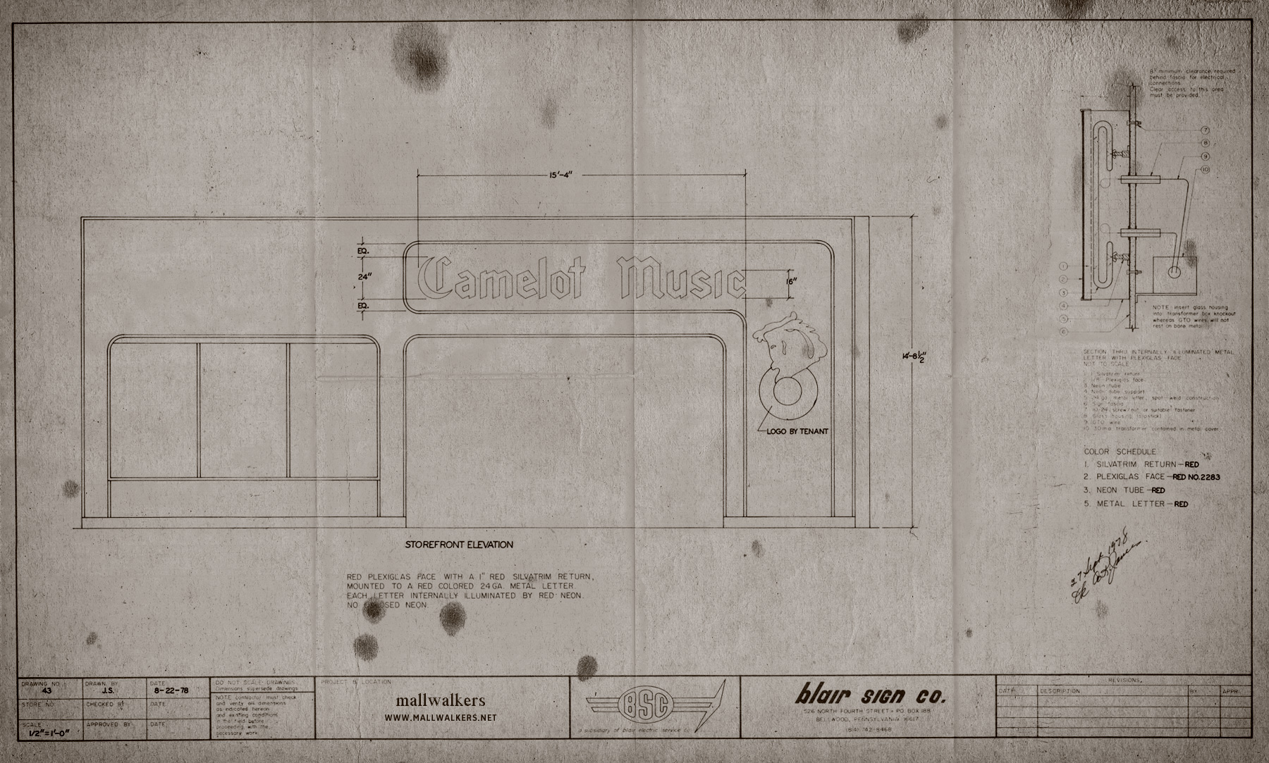storefront elevation of camelot music 1978