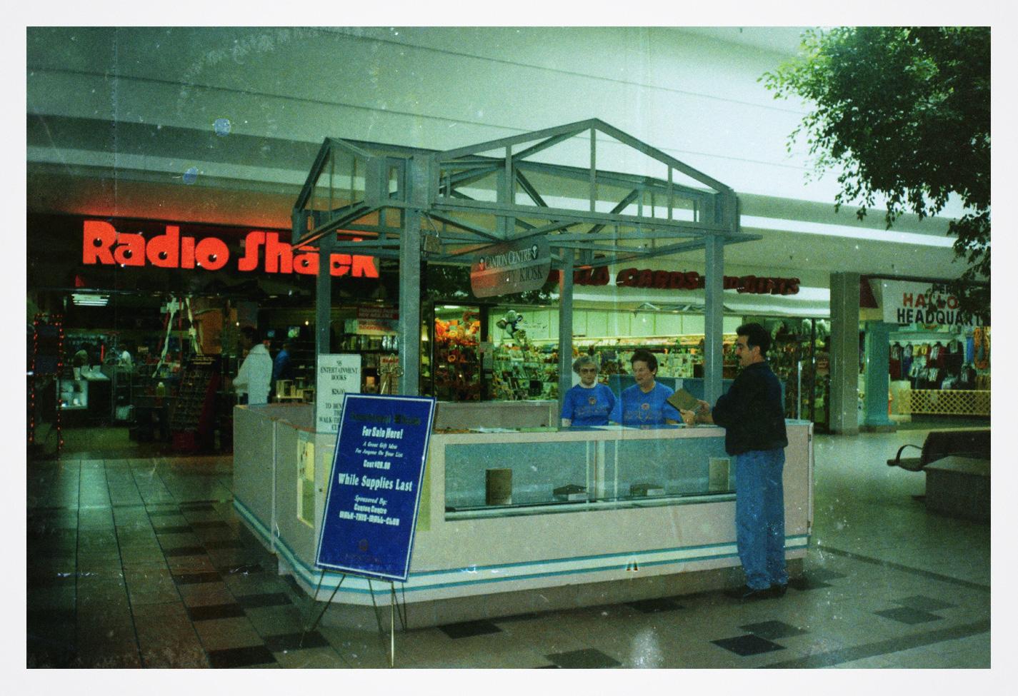 Radio Shack Mellett Mall